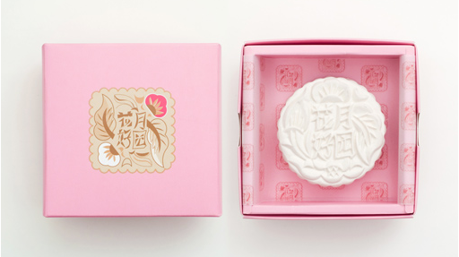 mooncake paperweights by farm