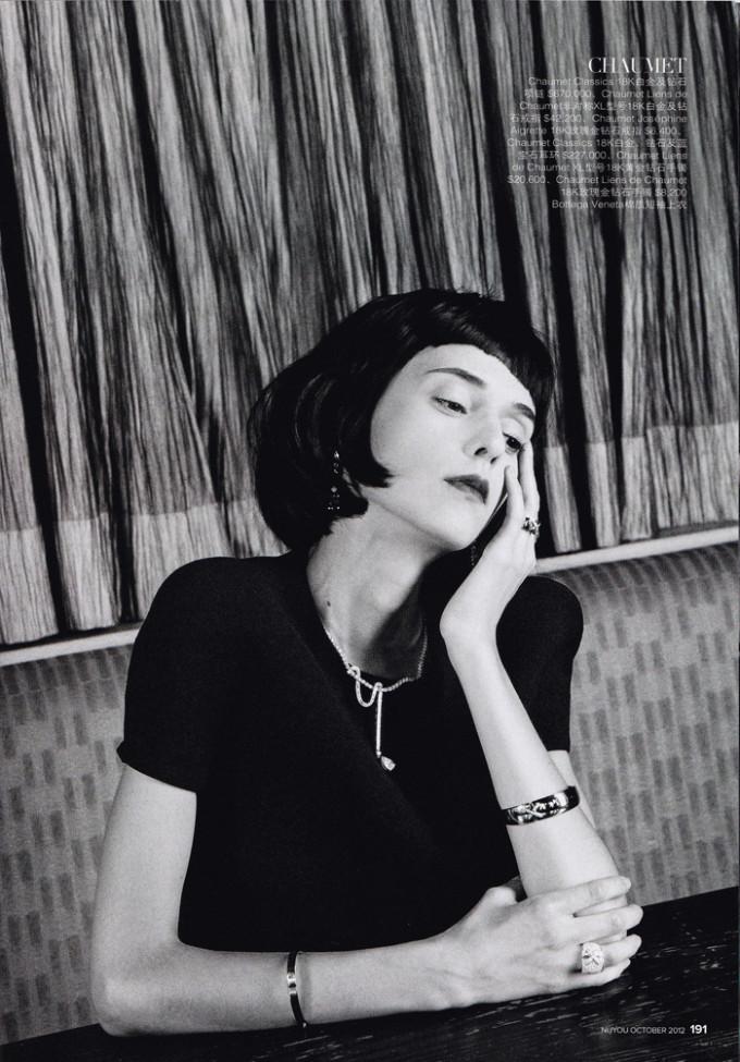 French jewelry nuyou magazine shoot   make up