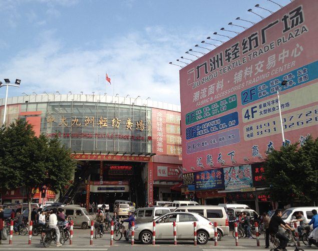 Jiuzhou textile trade plaza guangzhou china